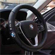 "Оплетка на руль ""BMW"" кожа (М) черная"