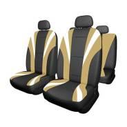 Чехол на сиденье SKYWAY Drive-3 экокожа 11 пр. черный/бежевый