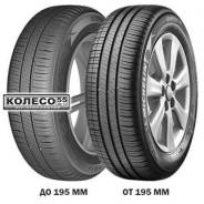 Michelin Energy XM2, 205/65 R15 94H