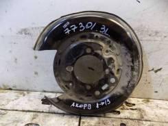 Пыльник диска тормозного заднего левого Honda Accord (CU) 8 2008-2013 (077301СВ)
