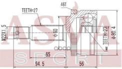 Шрус Наружный 23x60x27 Kia Ceed 1 6/2 0 4at ASVA арт. ka-cd2a46