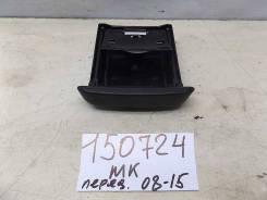 Пепельница передняя Geely MK (150724СВ) Оригинальный номер 101800593300696