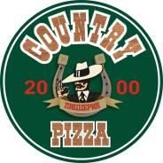 """Мойщик посуды-уборщик, горничная. ИП Примак А.В. """"Country Pizza"""". Улица Лазо 6б"""