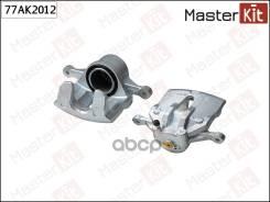 Тормозной Суппорт Перед. Прав. Kia Ceed Sw (Ed) 2007 - 2012, Hyundai I30 (Fd) 2007 - 2012 MasterKit арт. 77AK2012
