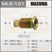 Футорка Колесная Masuma арт. MLS-131