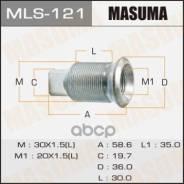 """Футорка Для Грузовика """"Masuma"""" Mls-121 Oem_42632-55031 Toyota Dyna Masuma арт. MLS-121"""