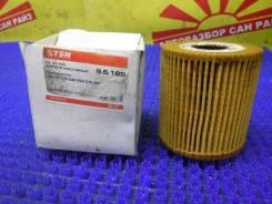 Фильтр масляный Volvo TSN 1275810 1275811 1275810, 1275811