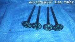 Клапан впускной Mitsubishi Delica P35W 4D56 MD083661 MD198404 MD373236 MD083661, MD198404, MD373236
