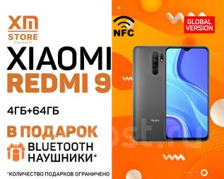 Xiaomi Redmi 9. Новый, 64 Гб, Черный, 3G, 4G LTE, Dual-SIM, NFC