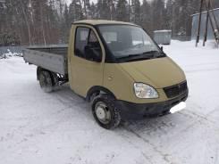 ГАЗ 3302. Газель 3302, 1 500кг., 4x2