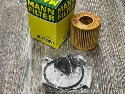 Фильтр масляный 1.3-2.0 05- Toyota 0415240060