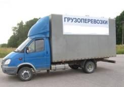 ГАЗ ГАЗель Бизнес. Продается Газель бизнес, 2 800куб. см., 1 500кг., 4x2