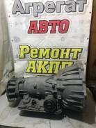 АКПП 4L65E Hummer