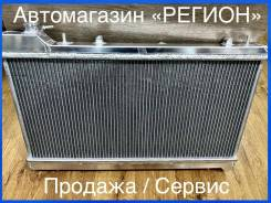 Радиатор охлаждения алюминиевый / замена в сервисе / доставка по РФ MR431506 21400-10G11 21460-8H900 45111AG040 17700-77E30