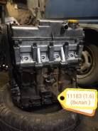 Двигатель ВАЗ 1.6 8кл.11183/ 2110/2111/2113/2114/2115/Калина/Гранта
