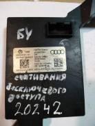 Блок управления бесключевым доступом 4F0907335 4F0907335, 4F0910335, 4F0910335A 3.2 Бензин, для Audi A6 2008-2011