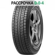 Dunlop, 225/65 R17 102R