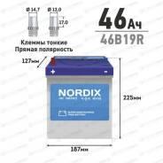 Nordix. 46А.ч., Прямая (правое), производство Корея