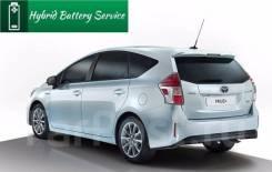 Высоковольтная батарея для Toyota Prius Alpha 41 Гарантия 2 года