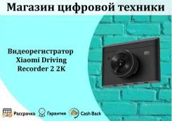 Xiaomi Mi Smart Dash Cam 2K