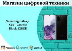 Samsung Galaxy S20+. Новый, 128 Гб, Черный