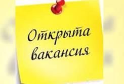 Консультант. ИП Власова. Проспект Калинина 2 кор. 1