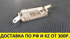 Контрактный блок управления двигателя Toyota Vitz Toyota Vitz NSP130