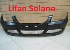 Бампер Lifan Solano передний