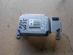 Блок управления автоматом Nissan Presage [10889] 31036CN90A