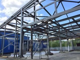 Металлоконструкции(изготовление и монтаж)Модульные здания. Домокомплект