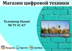 Xiaomi Mi TV 4C. Под заказ