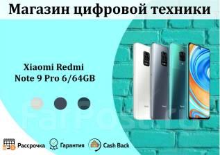 Xiaomi Redmi Note 9 Pro. Новый, 64 Гб, Зеленый, Серебристый, Серый, Черный