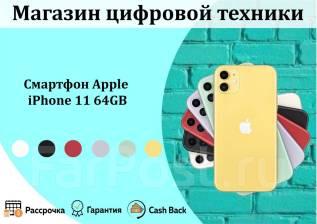 Apple iPhone 11. Новый, 64 Гб