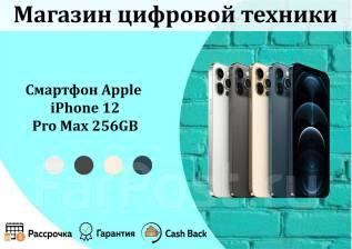 Apple iPhone 12 Pro Max. Новый, 256 Гб и больше, 3G, 4G LTE, NFC