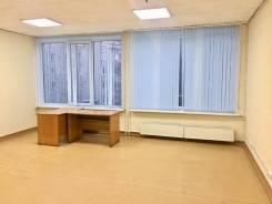 Сдается офис свободного назначения, 35 кв м. 35,0кв.м., улица Урицкого 61, р-н Центральный