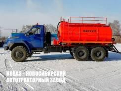 Урал Next 4320. Вакуумная машина Урал-NEXT, 6 650куб. см.