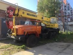Ивановец КС-45717-1. Продам Кран автомобильный КС-45717-1, 11 150куб. см., 21,00м.