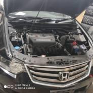 ДВС Хонда Аккорд 7 Аккорд 9 Аккорд 8 CU2 evro 2.4L