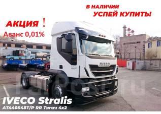 Iveco Stralis Hi-Way. Iveco Stralis AT440S48T/P RR Тягач 4x2, 13 000куб. см., 4x2
