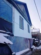 Отдельностоящий дом с услугами на Заводской, панорамный вид на город. Улица Вишнёвая 14, р-н Заводская, площадь дома 58,0кв.м., площадь участка 635...