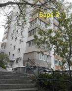 3-комнатная, улица Пологая 54а. Центр, агентство, 53,3кв.м. Дом снаружи