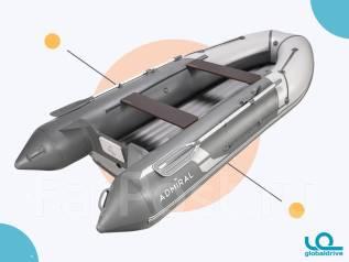 Адмирал. 2021 год, длина 3,05м., двигатель подвесной