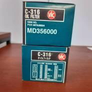 Масляный фильтр VIC C-316