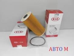 Продам фильтр масляный OEM Hyundai Kia 26320-2F100 26320-2F100