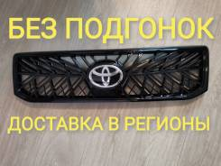 Решетка радиатора. Toyota Land Cruiser Prado, GRJ120, GRJ120W, GRJ121W, GRJ125, KDJ120, KDJ120W, KDJ121W, KDJ125, KDJ125W, LJ120, RZJ120, RZJ120W, RZJ...