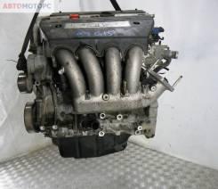 Двигатель Honda Accord 7, 2006, 2 л, бензин (K20A6 K20Z2)