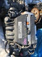 ДВС в сборе K20A Honda Stepwagon RF6
