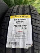 Продаю летнюю резину Dunlop 195 65 15 на дисках Лада Веста R15(4x100)