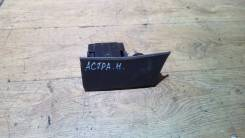 Пепельница Opel Astra 2007 [13133284]