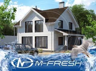 M-fresh Kovcheg (Готовый проект дома с привлекательными витражами! ). 100-200 кв. м., 2 этажа, 5 комнат, бетон